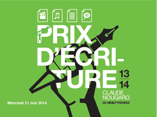 Prixnougaro2014
